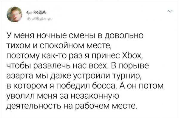 200627_1_trinixy_ru.jpg