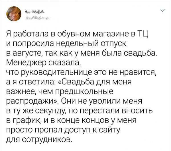 200627_8_trinixy_ru.jpg
