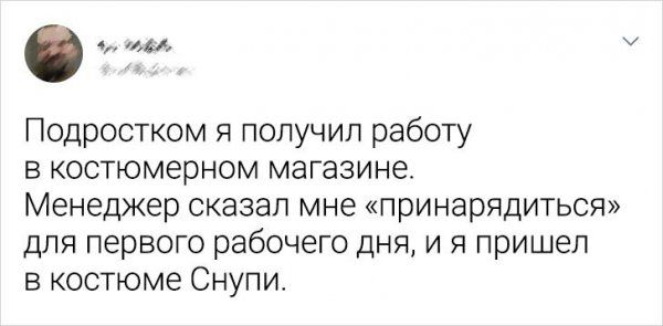 200627_16_trinixy_ru.jpg