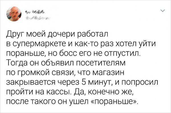 200627_2_trinixy_ru.jpg