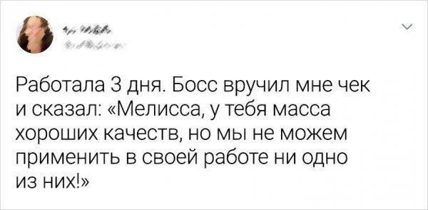 200627_7_trinixy_ru.jpg