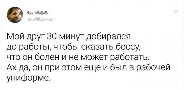 200627_13_trinixy_ru.jpg