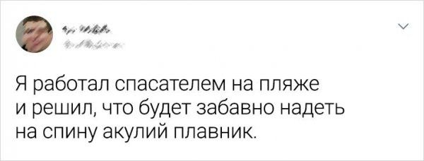 200627_3_trinixy_ru.jpg