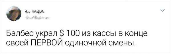 200627_11_trinixy_ru.jpg