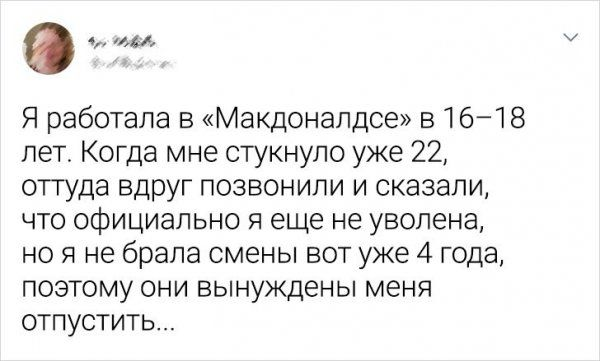 200627_15_trinixy_ru.jpg