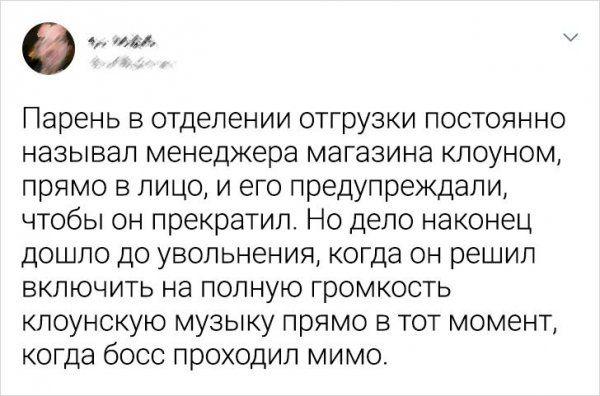 200627_17_trinixy_ru.jpg