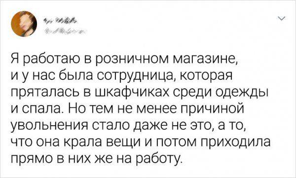 200627_18_trinixy_ru.jpg