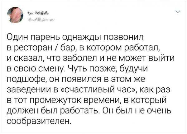 200627_12_trinixy_ru.jpg