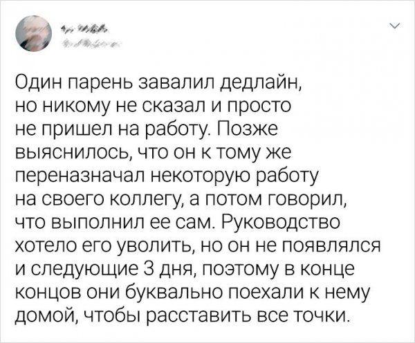 200627_10_trinixy_ru.jpg