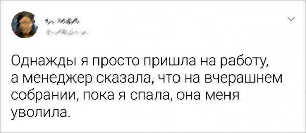 200627_5_trinixy_ru.jpg