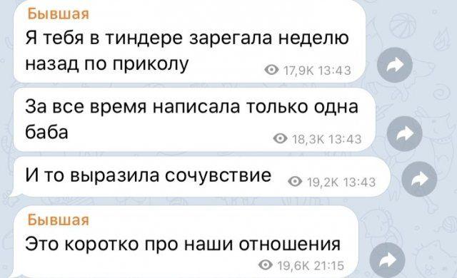 lyubimyh-otpuskat-slozhno-citaty-vkontakte-vkontakte-smeshnye-statusy
