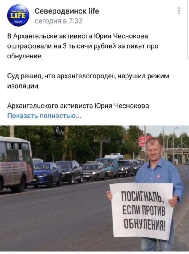 200575_6_trinixy_ru.jpg