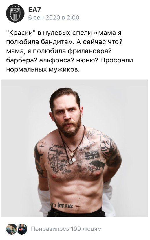 200575_3_trinixy_ru.jpg