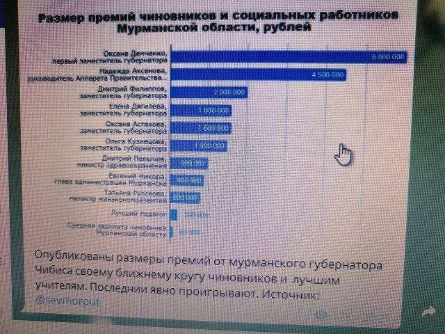 200917_14_trinixy_ru.jpg