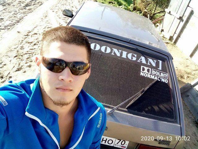 200917_13_trinixy_ru.jpg