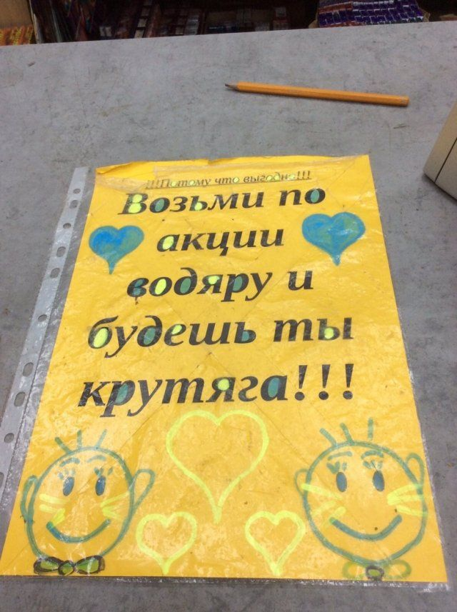 200917_15_trinixy_ru.jpg