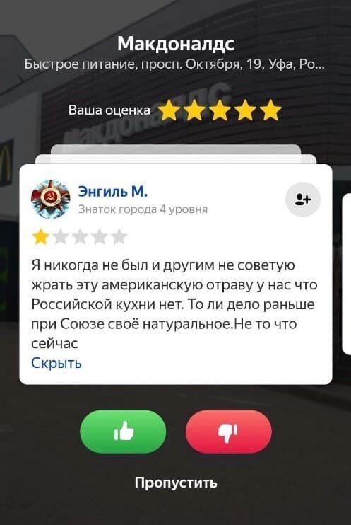 200917_3_trinixy_ru.jpg