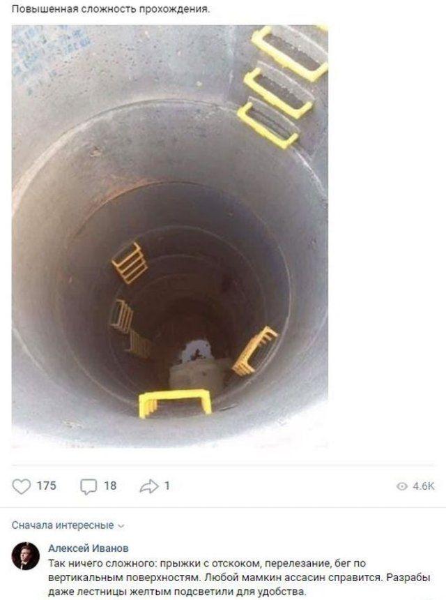 Смешные комментарии к постам в социальных сетях  Приколы,ekabu,ru,смешное