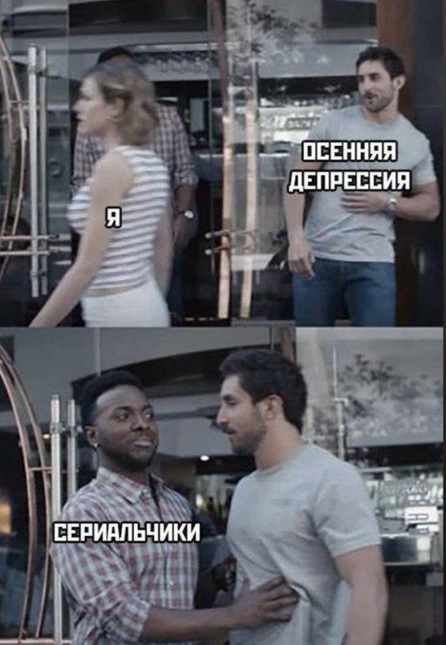 Лучшие шутки и мемы из Сети  Приколы,ekabu,ru,добро,лучшее,мемы,смех