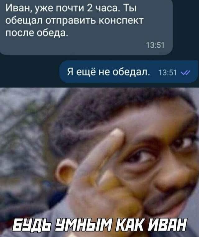 1600425340_prikol-9.jpg