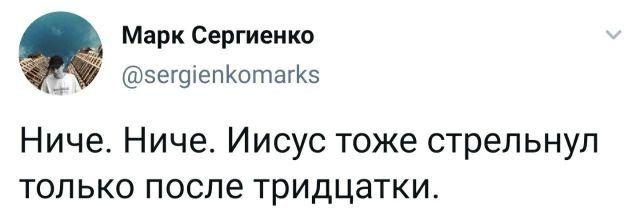 vsem-tvitov-zabavnyh-citaty-vkontakte-vkontakte-smeshnye-statusy