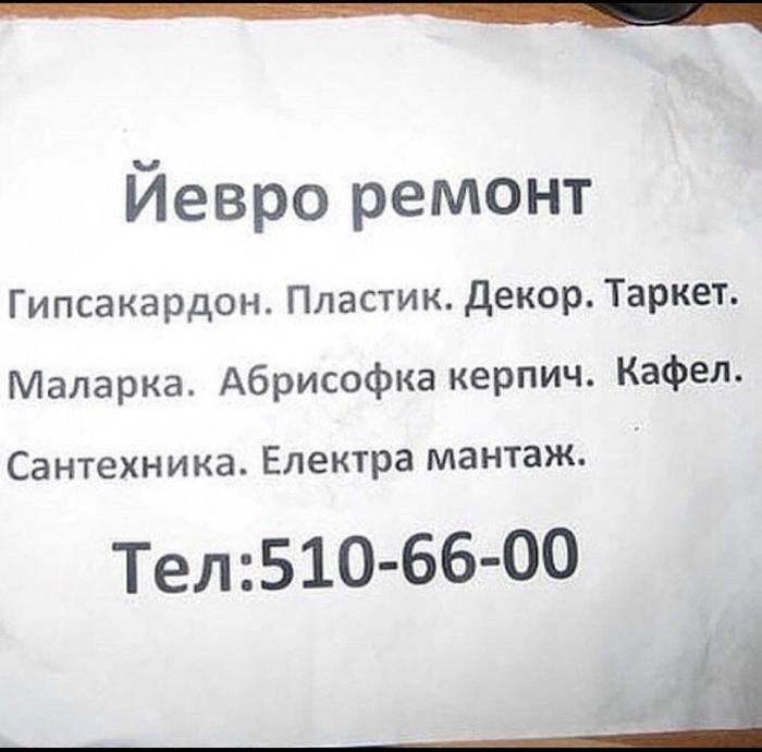 cfb2d75d1170088f94a10ebb3972ef1d.jpg