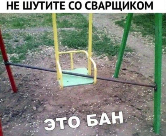 Свежие прикольные картинки дня Приколы,myprikol,com