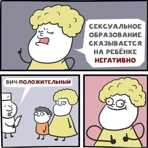Мемы и Шутки про «яжматерей» и детей │ фото Приколы,ekabu,ru,дети,мемы,смешное,фото