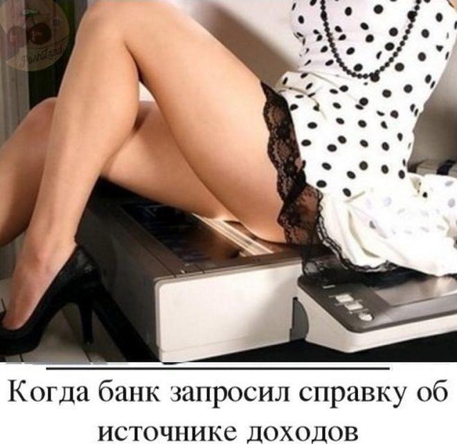 218297_43513.jpg