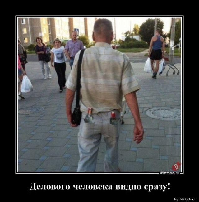 1600929960_demy-4.jpg