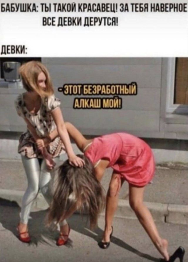 shutki-luchshie-citaty-vkontakte-vkontakte-smeshnye-statusy