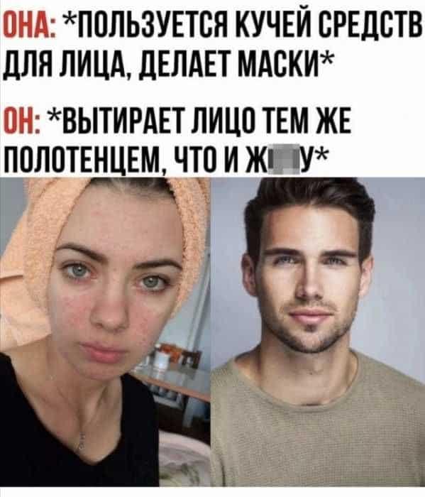 Приколы про девушек Приколы,myprikol,com,прикол