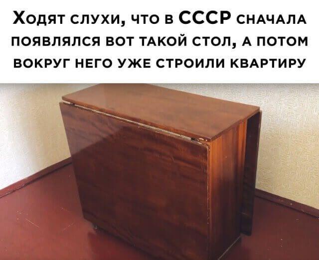 1601071242_kartinki-2.jpg