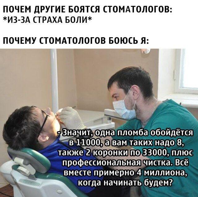 1601071259_kartinki-18.jpg