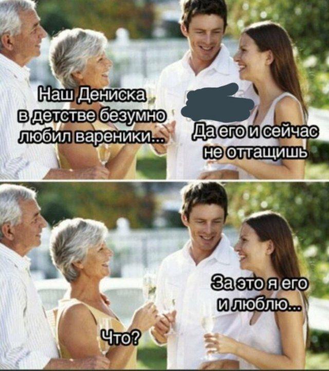 samoe-prikoly-memy-citaty-vkontakte-vkontakte-smeshnye-statusy