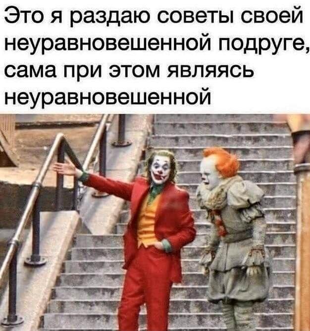 1601336059_prikol-30.jpg