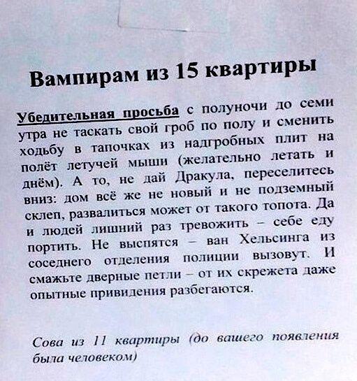 1601336119_prikol-11.jpg