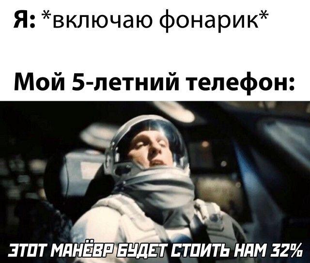 1601336082_prikol-25.jpg
