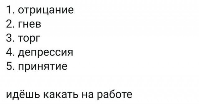 1601336089_prikol-21.jpg