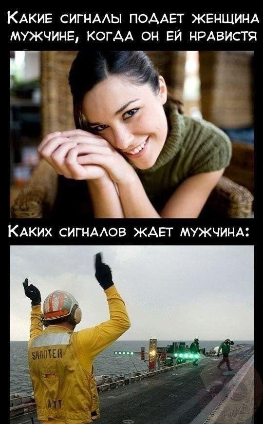 shutki-memy-citaty-vkontakte-vkontakte-smeshnye-statusy