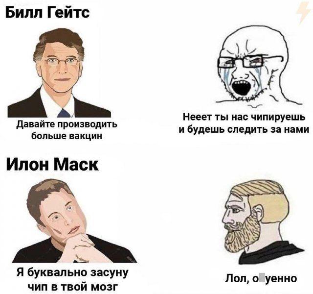 memy-luchshie-koronavirusa-citaty-vkontakte-vkontakte-smeshnye-statusy