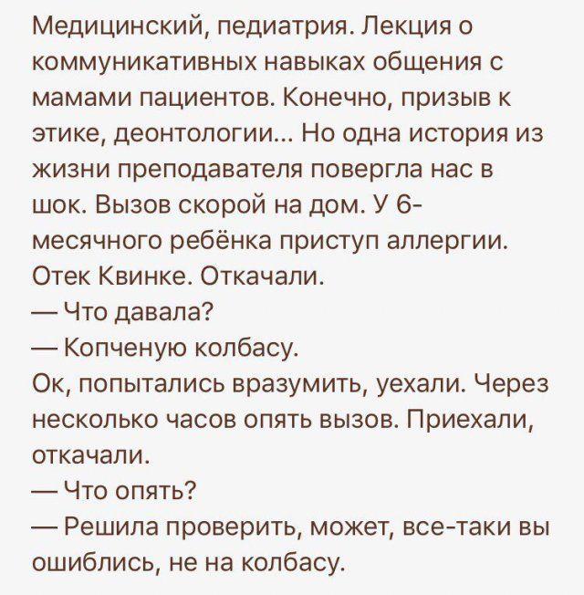 Шутки и истории про «яжматерей», детей и семейные отношения  Приколы,ekabu,ru,дети
