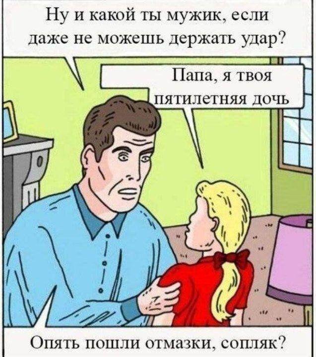 Шутки и истории про «яжматерей», детей и семейные отношения  Приколы,ekabu,ru,дети,мемы,смех