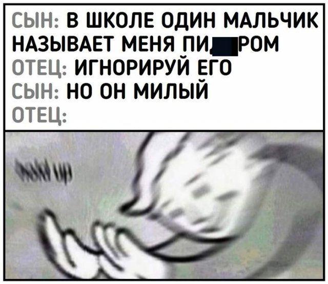 chernyy-citaty-vkontakte-vkontakte-smeshnye-statusy