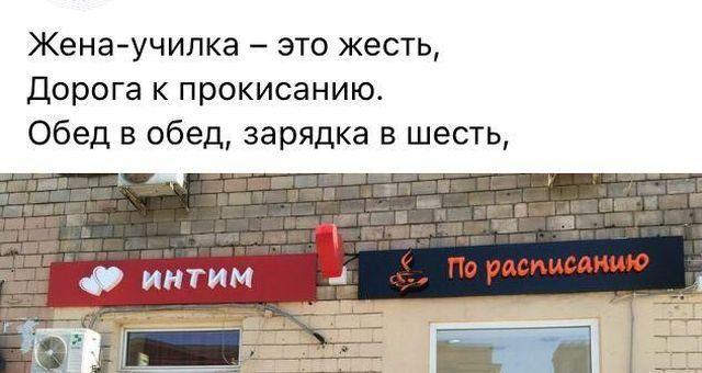Смешные рифмы из соцсетей Приколы,myprikol,com,смешное,соцсети