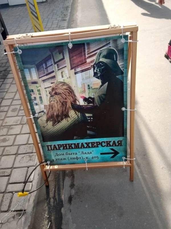 Новые приколы из России Приколы,myprikol,com,прикол,Россия