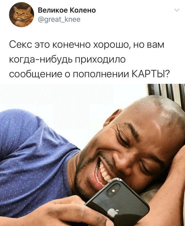 Улыбайтесь, господа, улыбайтесь! ❘ 28 кратинок  Приколы,ekabu,ru,прикол,смешное