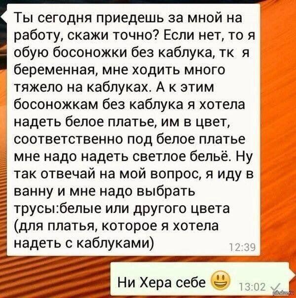 logiku-zhenskuyu-nemnogo-citaty-vkontakte-vkontakte-smeshnye-statusy
