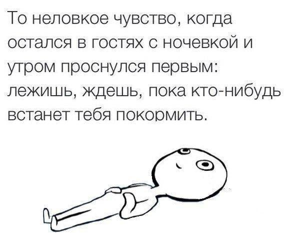 1602147888_prikol-2.jpg