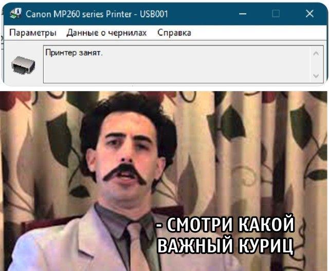 1602147943_prikol-6.jpg